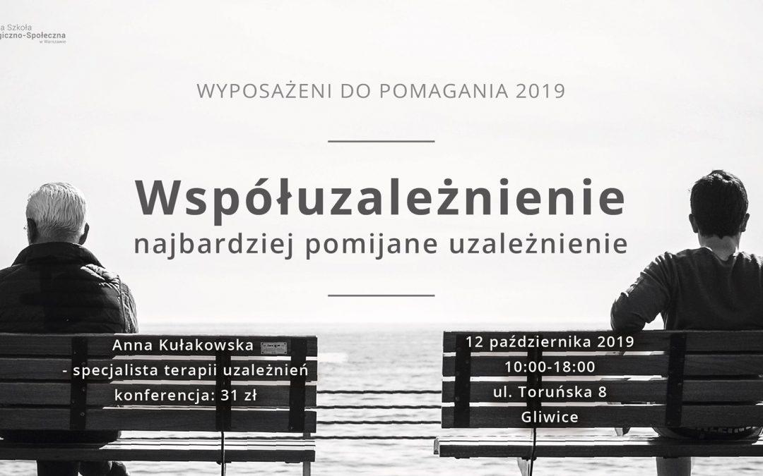 INSTRUKCJA OBSŁUGI DLA POMAGACZY – KONFERENCJA 12.10.2019